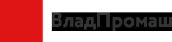 Логотип ВладПромаш