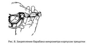 mikrometr6